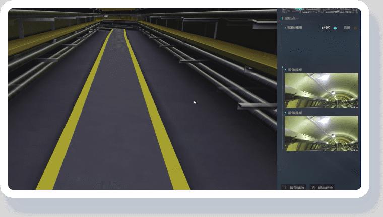 校园地下管网智能管理平台-校园地下管网管理