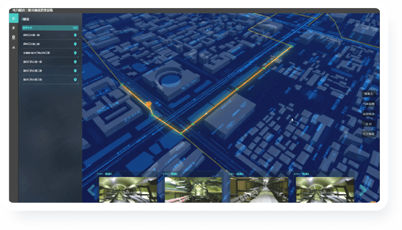 校园地下管网智能管理平台-案例