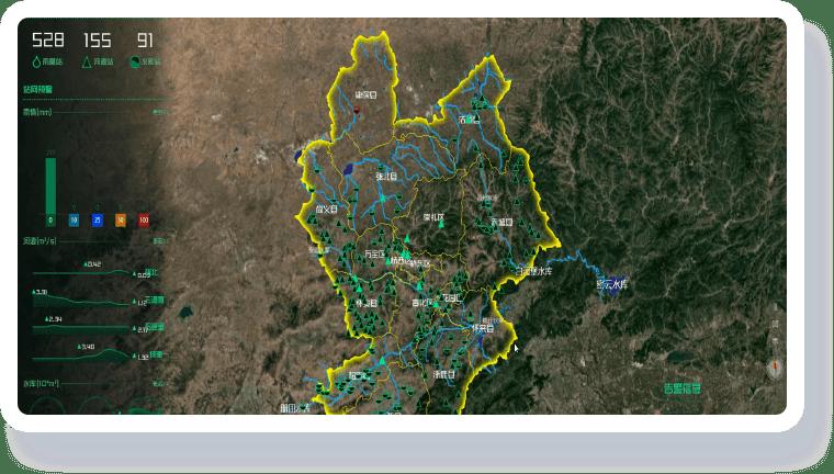 智慧水文可视化解决方案-地理信息可视化